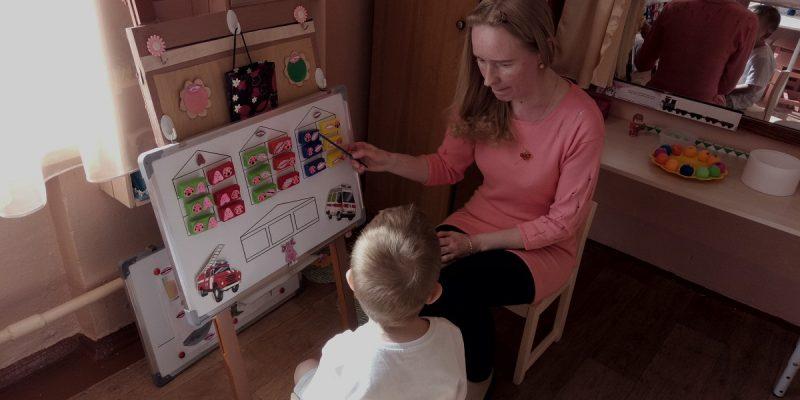 Коррекционная работа учителя-дефектолога в учреждении дошкольного образования